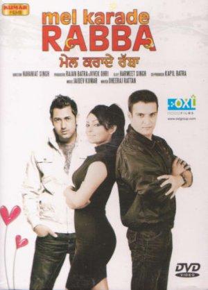 Mel Karade Rabba Punjabi DVD * Jimmy Shergill, Gippy Grewal, Neeru Bajwa, Amar N
