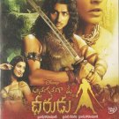 Once Upon A Warrior (Anaganaga Oka Dheerudu) Telugu DVD  *Siddharth, Shruti Hass