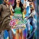 Teenmaar Telugu DVD *Pawan Kalyan, Trisha Krishnan, Kriti Karbanda, Tanikella Bh