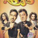 Rascals Hindi DVD - Stg: Ajay Devagan, Sanjay Dutt, Kangna Ranaut, Arjun Rampal