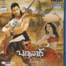 Badrinath Telugu Blu Ray  * English Subtitles Allu Arjun, Tamannah, Prakash Raj