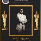 The Golden Collections of A R Rahman Telugu Songs DVD