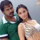 Paiyaa Tamil Blu Ray *ing Karthi, Tammana