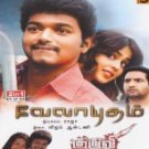 Velayudham Tamil DVD Stg: Vijay, Genelia, Hansika Motwani