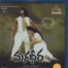 Magadheera Telugu Blu Ray  with English Subtitle