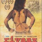Rivaaz Hindi DVD (English Subtitles) * Deepti Naval, Alok Nath, Vijay Raaz,