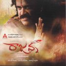 Rajanna Telugu CD (Songs CD)*Nagarjuna, Sneha