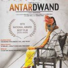 Antardwand Hindi DVD