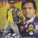Racha (with Manisharam Hits)  Telugu MP3