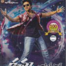 Racha with Rocking hits Telugu