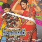 Pilla Zamindar (2011) Telugu Blu Ray *Nani, Hari Priya, Bindu Madhavi, Avasarak