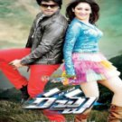 Rachcha Telugu DVD (2012 / Tollywood / Indian / Cinema / Racha)