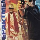 The Department Hindi DVD (2012/Bollywood/Indian/Cinema) * Amitabh, Sanjay Dutt