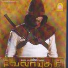 Velayudham Tamil Blu Ray (2012/Movie/Cinema/South Indian Film) - Vijay, Genelia
