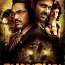 Shanghai Hindi DVD (2012 )(Bollywood/Indian/Cinema) * Emraan Hashmi, Abhay Deol