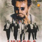 Baasha Tamil DVD (Indian/ Movie / Film/ Cinema) *Rajinikanth