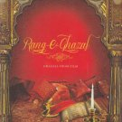 Rang e Ghazal Hindi CD (5CDs) (India/Jagjit/Bhupinder/Lata/Rafi/Asha/Bollywood)