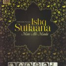 Ishq Sufiaana Hindi CD (2CDs) (India/Bollywood/Jagjit Singh/Nusrat/Abida/Wadali)