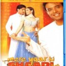 Mere Yaar Ki Shaadi Hindi Blu Ray (YRF) (Indian /Film /Cinema /Movie /Bollywood)