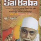 Ramanand Sagar's Sai Baba Hindi TV Serial (15 DVDs Set) Part 1 (Episodes 1 - 60)