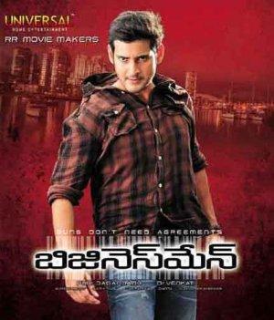 Businessman Telugu DVD (Tollywood / Movie / Film / Cinema) (Business Man)