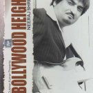 Bollywood Heights (Neeraj Shridhar) Hindi Songs DVD (2012 / Bollywood / Indian)