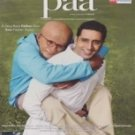 Paa Hindi DVD - Abhishek , Amitabh Bachchan, Vidya Balan (Bollywood-Indian-Film)
