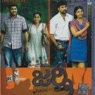 Journey (2012) Telugu Blu Ray Starring - Sharwanand, Jai, Ananya, Anjali