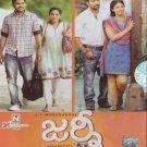 Journey (2012) Telugu DVD Starring - Sharwanand, Jai, Ananya, Anjali