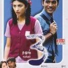 3 Tamil DVD (2012/South Film/Cinema/Movie) Dhanush, Sruthi Haasan (Kolavari di)