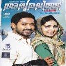 Asuravithu (2012) Malayalam DVD (Film/India Cinema) * Asif Ali, Samvrutha Sunil