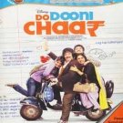 Do Dooni Chaar  Hindi DVD stg Rishi Kapoor, Neetu Kapoor(Bollywood-Indian-Film)