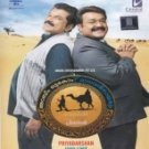 Oru Marubhoomi Katha (2011) Malyalam DVD with English Subtitles