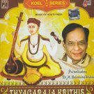 Thyagaraja Krithis CD by Balamurali Krishna (South Indian Devotional)