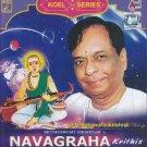 Navagraha Krithis Telugu Audio CD by Dr. M. Balamuralikrishna