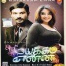 Mayakkam Enna Tamil DVD * Dhanush, Richa Gangopadhyay