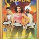 Chaar Din Ki Chandni Hindi DVD (Bollywood / Film / Cinema / Movie / 2012) subtit