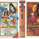 Om Namah Shivay - Complete TV Serial Hindi DVD Set Subtitles(Dheeraj Kumar,Zuby)