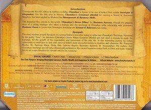 """Chanakya Speaks"" The Seven Pillars for Business Success (English/Hindi) (2012)"