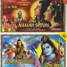 Om Namah Shivay - Complete TV Serial Hindi DVD Set (1997)(Dheeraj Kumar,Zuby)