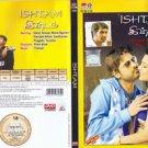 Ishtam (2012) Tamil DVD * Vimal, Santhanam, Nisha Agarwal, Yuvarani, Anoopkumar