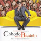 Chhodo Kal Ki Baatein Hindi DVD (2012/Indian/Bollywood/Cinema) * Sachin, Anupam