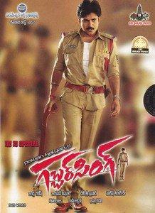 Gabbar Singh Telugu DVD (2012 / Tollywood / Indian / Cinema) * Pawan,Shruti hass