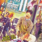 GANGS OF WASSEYPUR  2 Hindi DVD (Anurag Kashyap, Film, Indian, Cinema,Bollywood)