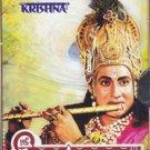 Sri Krishna Tamil TV Serial DVDs (18 DVD Set) (Complete Set) (Shri Krishna)