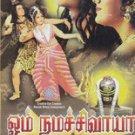 Om Namah Shivay Tamil Dvd Set (w/English Subtitles) (Part 2) (Set 2) (Vol 22-42)