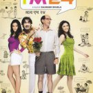 I M 24 Hindi DVD (2012/Bollywood/Indian/Cinema/Film)* Ranvir Shorey,Rajat Kapoor