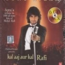 Sonu Nigam- tribute to 100 all time hits of Rafi- kal aaj aur kal Hindi 6 CD Set