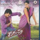 Daruvu Telugu Blu Ray (2012/Tollywood/Indian/with English Subtitles) * Ravi Teja