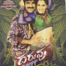 Daruvu Telugu DVD (2012/Tollywood/Indian/Cinema/with EnglishSubtitles)*Ravi Teja